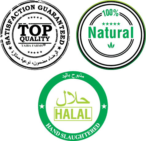 taiba farms quality Halal meat beef poultry