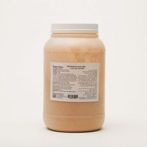 bbq-popcorn-flavor-and-for-popcorn-bbq-flavour-buy-bbq-popcorn-flavor-online-in-UAE