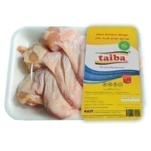 tender-chicken-wings-500g taiba farms brand