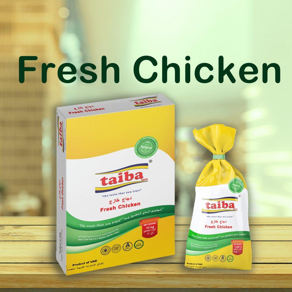 buy-chicken-online-fresh-chicken-delivery-butcher-shop-online-fresh-chicken-farms-in-uae-alain-abu-dhabi-dubai