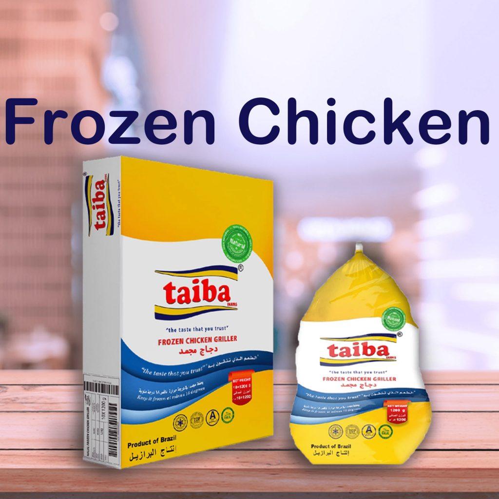 buy-frozen-chicken-online-in-uae-import-frozen-chicken-export-frozen-chicken-frozen-chicken-delivery-in-uae-dubai-sharjah-alain-abu-dhabi